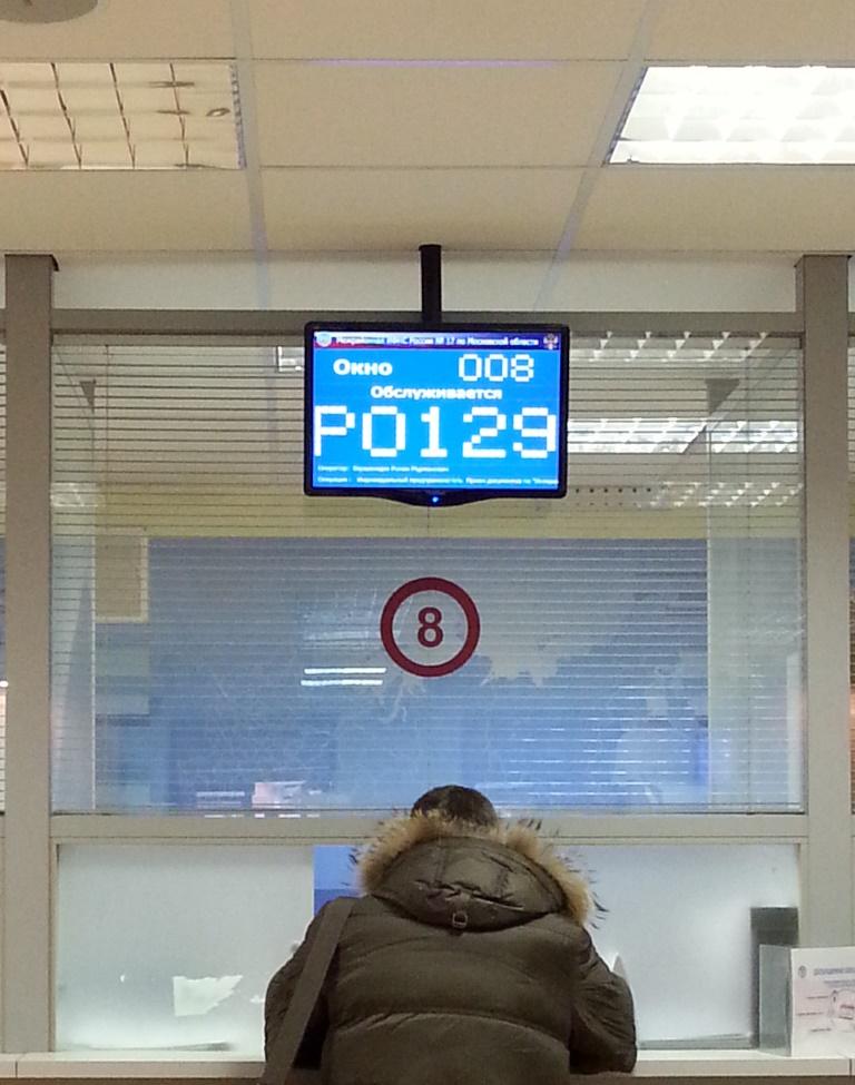 Налоговая люберцы регистрация ооо регистрация ип в цзн