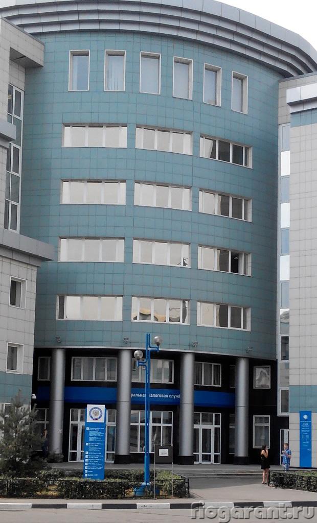 46 налоговая. Здание с колоннами
