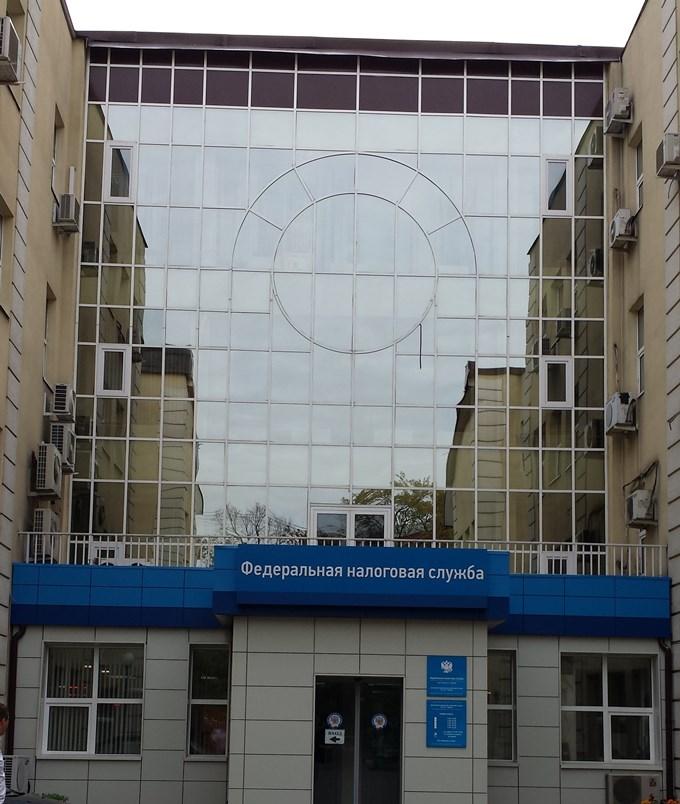 Налоговая инспекция москва регистрация ооо гос регистрация ооо номер