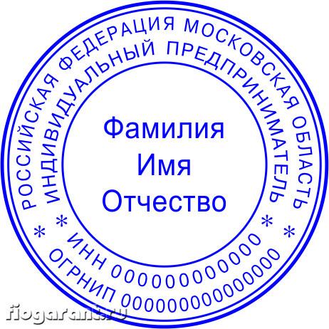 декларация в налоговый орган по форме 3 ндфл