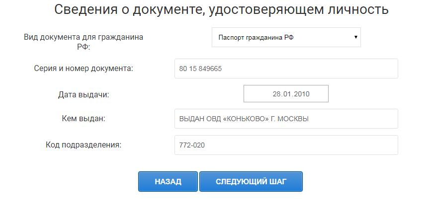 Регистрация ип тушинская регистрация ооо в адресе только номер дома