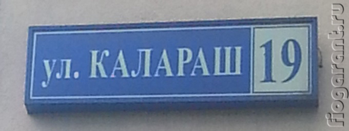 Схема проезда до Люберецкого